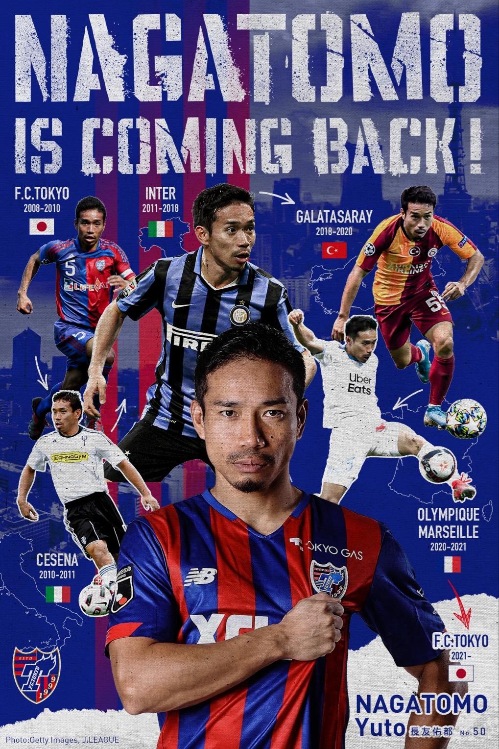 ซามูไรกลับถิ่น! เอฟซี โตเกียวเซ็นฟรี นางาโตโมะ กลับทีม
